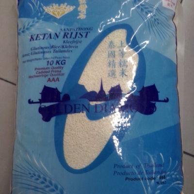 """Saco de Arroz Glutinoso variedad """"Kao Dawk Mali 105"""""""